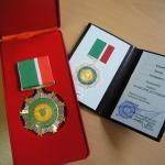 Auszeichnung des Ministeriums für Kultur der Republik Tschetschenien.